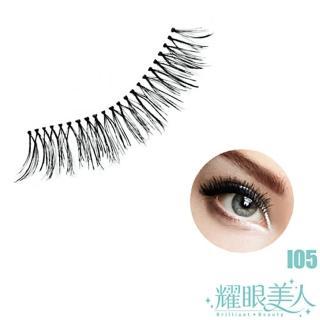 【耀眼美人】耀眼美人天然髮絲輕柔假睫毛透明梗I05約會(10對入超值桃花組)
