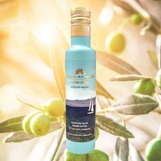 【巴狄尼絲莊園】頂級初榨橄欖油250ml