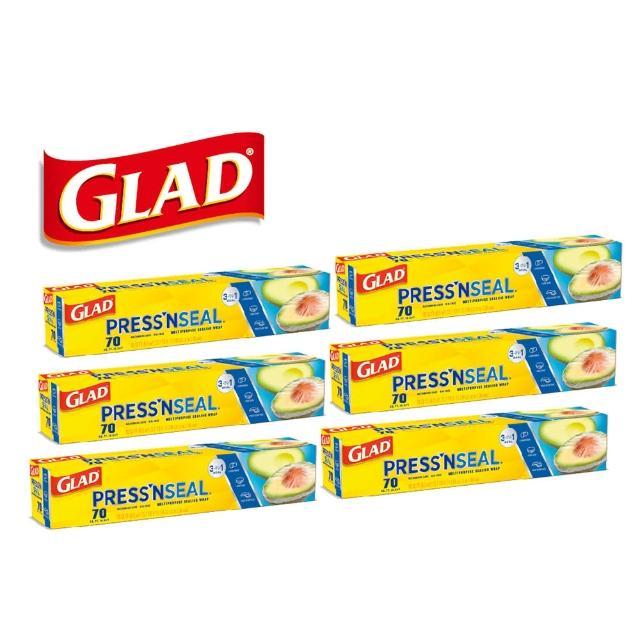美國原裝GLAD神奇密封保鮮膜全球搶貨檔/