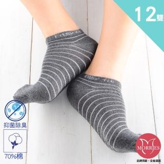 【MORRIES 莫利仕】12雙入-抗菌除臭橫條船型棉襪.盒裝(EF205男女適用)
