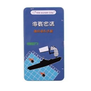 紫牛隨身遊戲-海戰密碼