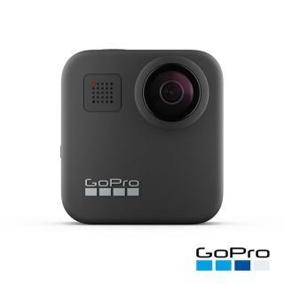 【GoPro】MAX 360度多功能攝影機(CHDHZ-201-RW)