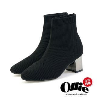 【OLLIE】韓國空運/版型偏小。尖頭金屬質感粗跟中高跟針織襪套短靴(72-713共2色/現+預)