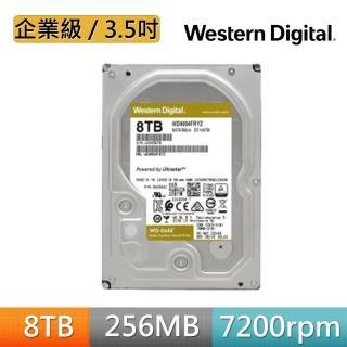 【WD 威騰】WD8004FRYZ 金標 8TB 3.5吋企業級硬碟