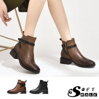 【SOFT WALK 舒步】真皮時尚皮帶釦造型經典百搭粗跟短靴(2色任選)