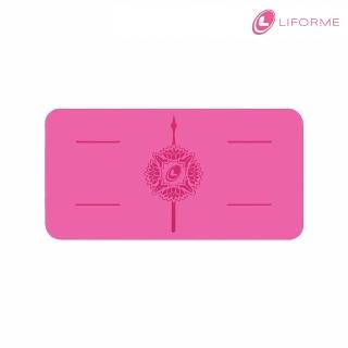 【Liforme】迷你瑜珈墊-感恩限定版(原廠公司貨)