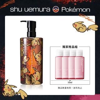 【Shu uemura 植村秀】全能奇蹟金萃潔顏油 450ml(Pokemon限量皮卡丘聯名彩妝)