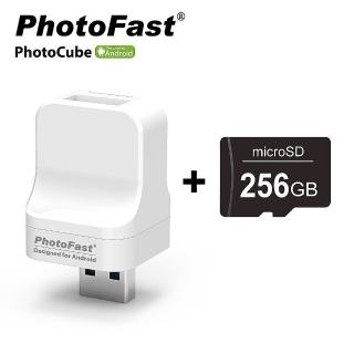 【Photofast】USB3.1 PhotoCube備份方塊+256G記憶卡(Android系統專用)