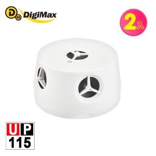 【DigiMax】UP-115『五雷轟鼠』五喇叭電池式超音波驅鼠蟲器-二入組(高頻超音波、強力磁震波)