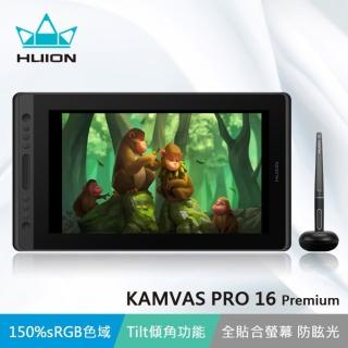 【HUION 繪王】KAMVAS PRO16 繪圖螢幕(全貼合防眩光IPS屏幕)