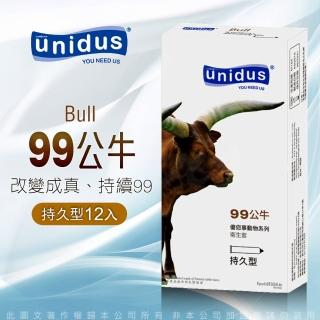 【UNIDUS】優您事 動物系列保險套-99公牛-持久型 12入