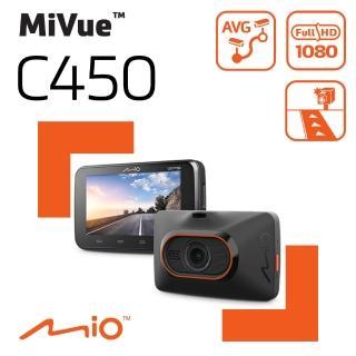 【MIO】MiVue C550 Sony感光元件 GPS行車記錄器(送16G高速卡+多好禮)