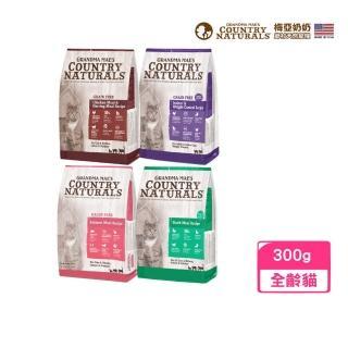 【GRANDMA MAE'S 梅亞奶奶】全齡貓/室內成貓/高齡/體重控制低敏無穀糧 300g
