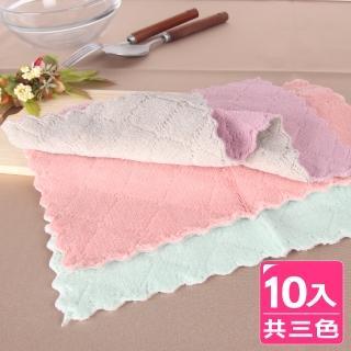 【AXIS 艾克思】超細纖維珊瑚絨雙面波浪長方擦拭巾.抹布_10入
