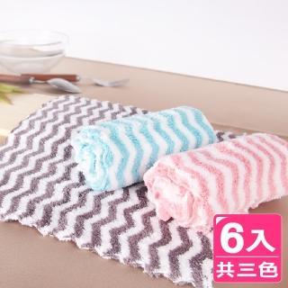 【AXIS 艾克思】雙面珊瑚絨波浪紋方形擦拭巾.抹布_6入