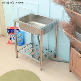 【kihome奇町美居】不鏽鋼水槽架 -長63cm/2尺