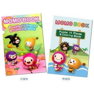 【MOMO】MOMO BOOK彩繪拼圖三折本(2入組)