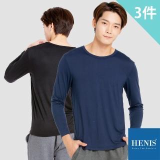 【HENIS】3件組 保暖神器 輕薄立體空氣層保暖衣(韓風 圓領 V領 高領 內刷毛 磨毛)
