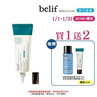 【belif】老虎草舒敏炸彈霜(50ml)