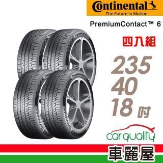 【Continental 馬牌】PremiumContact 6 舒適操控輪胎_四入組_235/40/18(PC6)