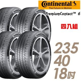 【Continental 馬牌】PremiumContact 6 舒適操控輪胎_四入組_235/40/18(車麗屋)