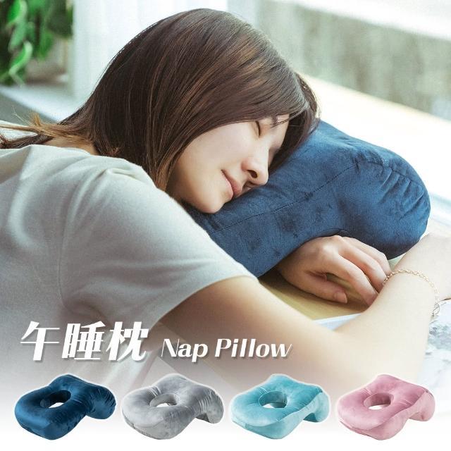多功能趴睡枕