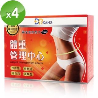 【COFFCO】體重管理中心-糠醫師黃金強效配方*4盒(DR.KANG)