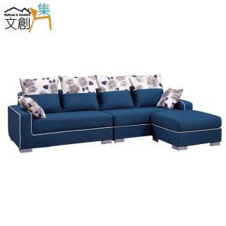 【文創集】柯奇  簡約藍亞麻布L型沙發組合(四人座+椅凳)