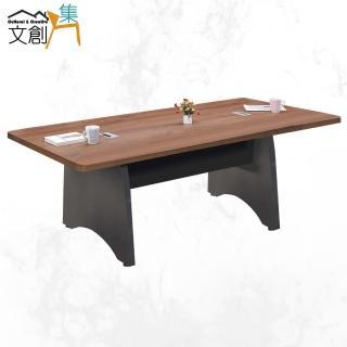 【文創集】波野  現代8尺淺胡桃會議桌