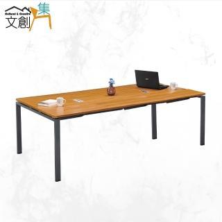 【文創集】波登  現代8尺柚木紋會議桌