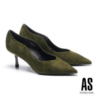 【AS 集團】簡約率性流線剪裁全真皮尖頭高跟鞋(綠)