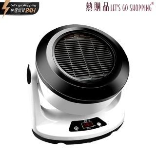 【LGS熱購品】多功能暖風扇 -涼暖兩用(涼暖兩用/兩段風力/暖風機/暖氣)