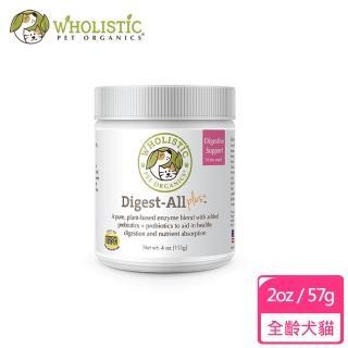 【護你姿】益生消化酵素粉[貓]-2oz
