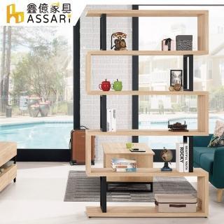 【ASSARI】艾爾莎4尺展示櫃(寬120x深35x高198cm)