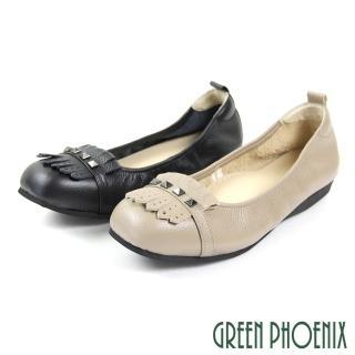 【GREEN PHOENIX 波兒德】流蘇立體釘釦全真皮平底娃娃鞋(芋色、黑色)