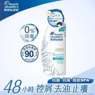 【head&shoulders 海倫仙度絲】0矽靈/無矽靈微米淨透水潤洗髮乳500ML