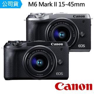 【Canon】EOS M6 Mark II 15-45mm 變焦鏡組-公司貨(M6M2)