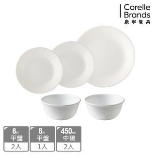 【CorelleBrands 康寧餐具】純白5件式碗盤組(518)