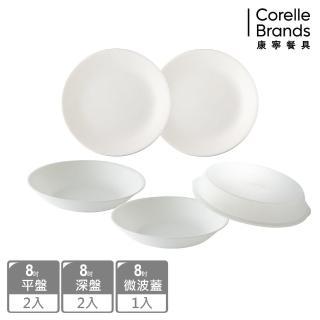 【CorelleBrands 康寧餐具】純白5件式餐盤組(520)