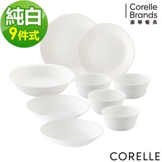 【CorelleBrands 康寧餐具】純白9件式碗盤組(902)