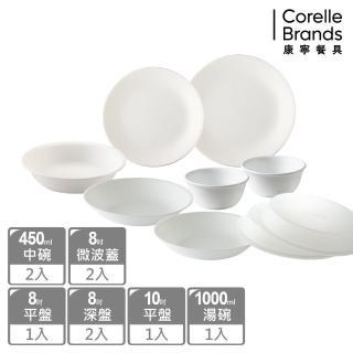 【CorelleBrands 康寧餐具】純白9件式碗盤組(903)