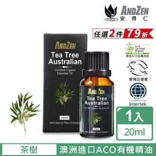 【ANDZEN】澳洲ACO有機植物認證單方純精油20ml(茶樹)/