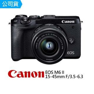 【Canon】EOS M6 MARK II EF-M 15-45mm IS STM 單鏡組(公司貨)