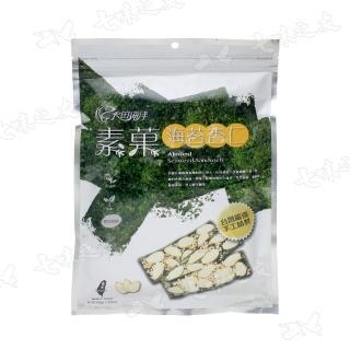 【大田海洋】素果海苔杏仁酥40g
