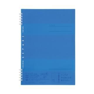 【LIHIT L】N-1765  B5橫格活頁筆記本(LIHIT)