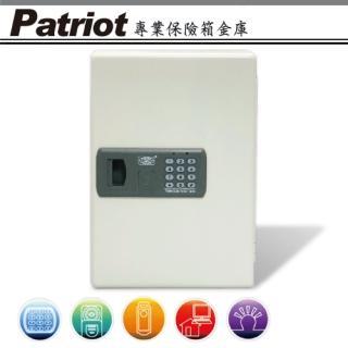 【愛國者】電子型密碼鑰匙防盜安全保管箱(DKB-48)