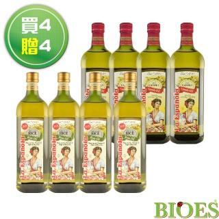 【買4送4-囍瑞 BIOES】萊瑞100%玄米油1000ml*4瓶+芥花油1000ml*4瓶