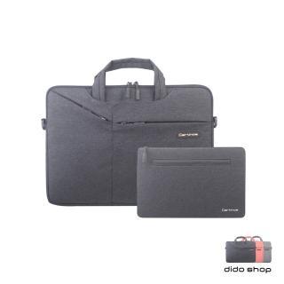 【Cartinoe】Cartinoe 卡提諾 15.6吋 新星空系列時尚簡約 手提筆電包(CL257)