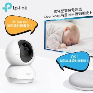 【TP-Link】Tapo C200 wifi無線可旋轉高清監控網路攝影機/IP CAM/監視器(公司貨)