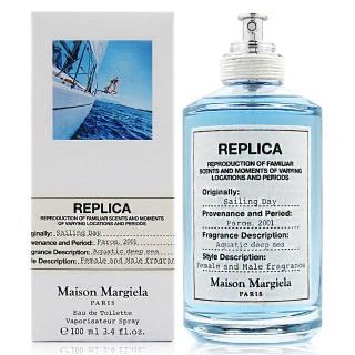 【Maison Margiela】Sailing Day 啟航淡香水100ml(熱賣中)